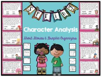 Character Analysis Short Stories Graphic Organizers: Spring Edition