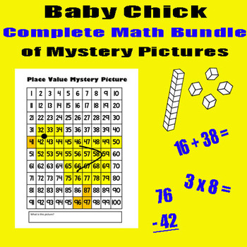 Spring Chick 8.5x11 Math Mystery Sheets - Complete Bundle: +, -, x, Place Value