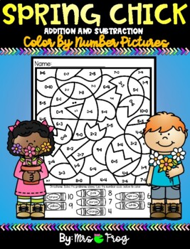 Spring Chick Addition and Subtraction Color By Number Mystery Pictures