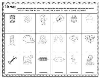 Spring Chick Read the Room for CVC/CVCe Words! 18 Word Cards & More!