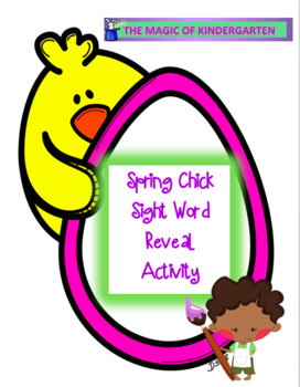 Spring Chick Sight Word Reveal Activity