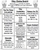 Spring Choice Boards {Upper and Lower Grade Versions}