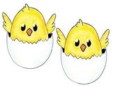 Spring Classroom Decor - Chick's Printable
