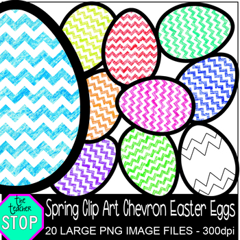 Spring Clip Art Small Chevron Easter Eggs {The Teacher Stop}