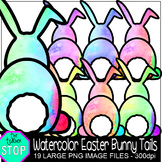 Spring Clip Art Watercolor Easter Bunny Tails {The Teacher Stop}