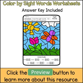 Spring Color By Code First and Second Grade Sight Word Worksheets