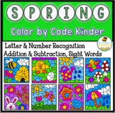Spring Coloring Pages Color By Code Kindergarten