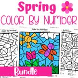 Spring Color By Code Math Bundle