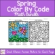 Spring Color By Code Math Bundle