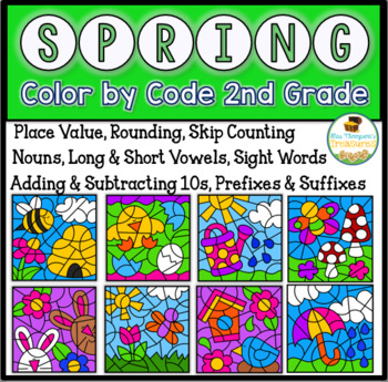 Spring Color By Code Second Grade