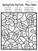 Spring Coloring Pages Color By Code Second Grade