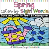 Spring Coloring Pages   Color By Sight Words for Pre-K & K