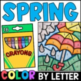Spring Color By Letter