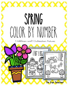 Spring Color By Number -- Addition and Subtraction