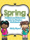 Spring Color By Number - Addition and Subtraction