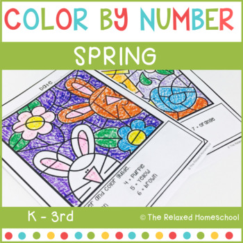 Spring Color By Number - Math: Simple Addition and Subtraction