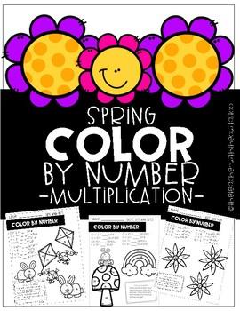 Spring Color By Number (Multiplication)