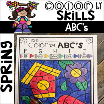 Spring Color by ABC's (Uppercase and Lowercase)