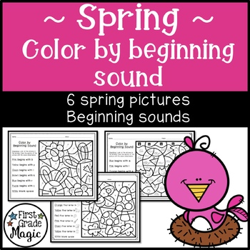 Spring Color by Beginning Sound