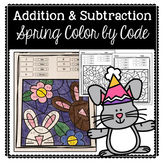 Spring Color by Code: Addition & Subtraction Facts