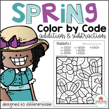 Color by Code Spring Addition and Subtraction