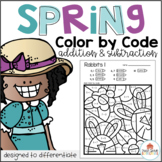 Color by Code Math Spring Addition and Subtraction
