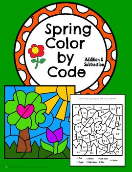 Spring Color by Code Math Activity