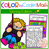 Spring Color by Code – Math (Color by Number, Addition, Subtraction)