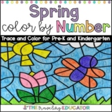 Spring Color by Numbers 0-20 Worksheets