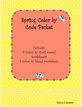 Spring Color by Code: Short Vowels and Blends
