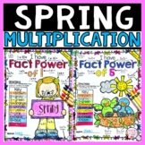 Multiplication Color by Number Spring