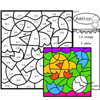 Spring Color by Number Addition Facts & Subtraction Facts Mega BUNDLE