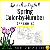 Spring Color by Number: Addition (Spanish & English) --FREEBIE--