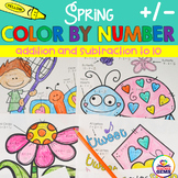 Color by Number Addition and Subtraction to 10 Spring Edition