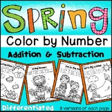 Spring Color by Number- Differentiated (Numbers, Add&Subtract 1-10; 11-20)