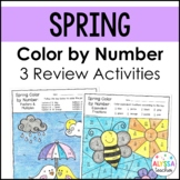 Spring Color by Number (Fractions, Factors, Multiples, and Multiplication)