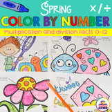 Color by Number Multiplication and Division Facts 0-12 Spring Edition