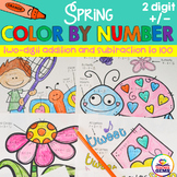 Color by Number Two Digit Addition and Subtraction to 100 Spring Edition
