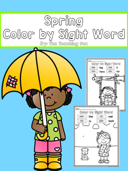 Spring Color by Sight Word