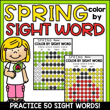 Spring Color by Sight Word Worksheets Kindergarten - 50 Words!