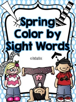 Spanish Spring Color by Sight Words