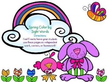Spring Color by Sight Words