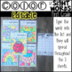 Spring Color by Code Sight Words (First Grade)