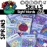 Spring Color by Code Sight Words (First Grade) EDITABLE