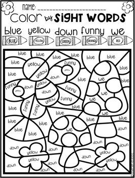Spring Color by Sight Words Pre-Primer