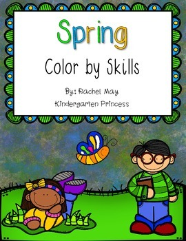 Spring Color by Skills