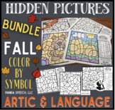 Fall Color by Symbol (Hidden Images) BUNDLE! Speech Therapy