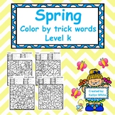 Spring Color by Trick Words: level k
