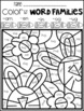 Spring Color by Code Word Families Printables