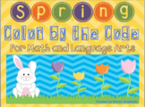 Spring Color by the Code for Math and Language Arts-No Prep!
